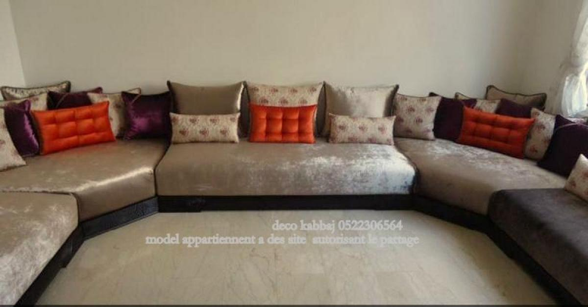 Photos canap marocain - Model de salon moderne ...