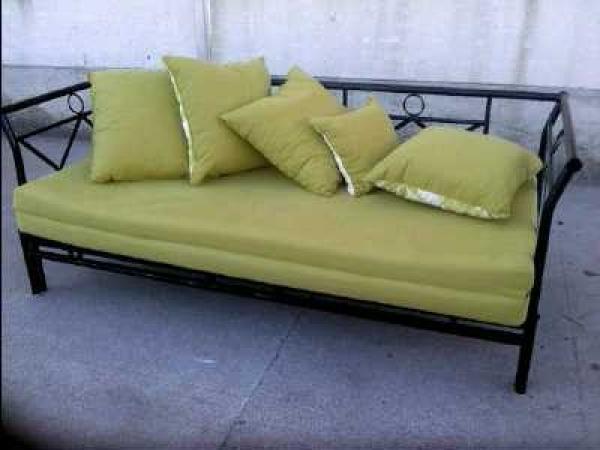 photos canap en fer forg pas cher. Black Bedroom Furniture Sets. Home Design Ideas