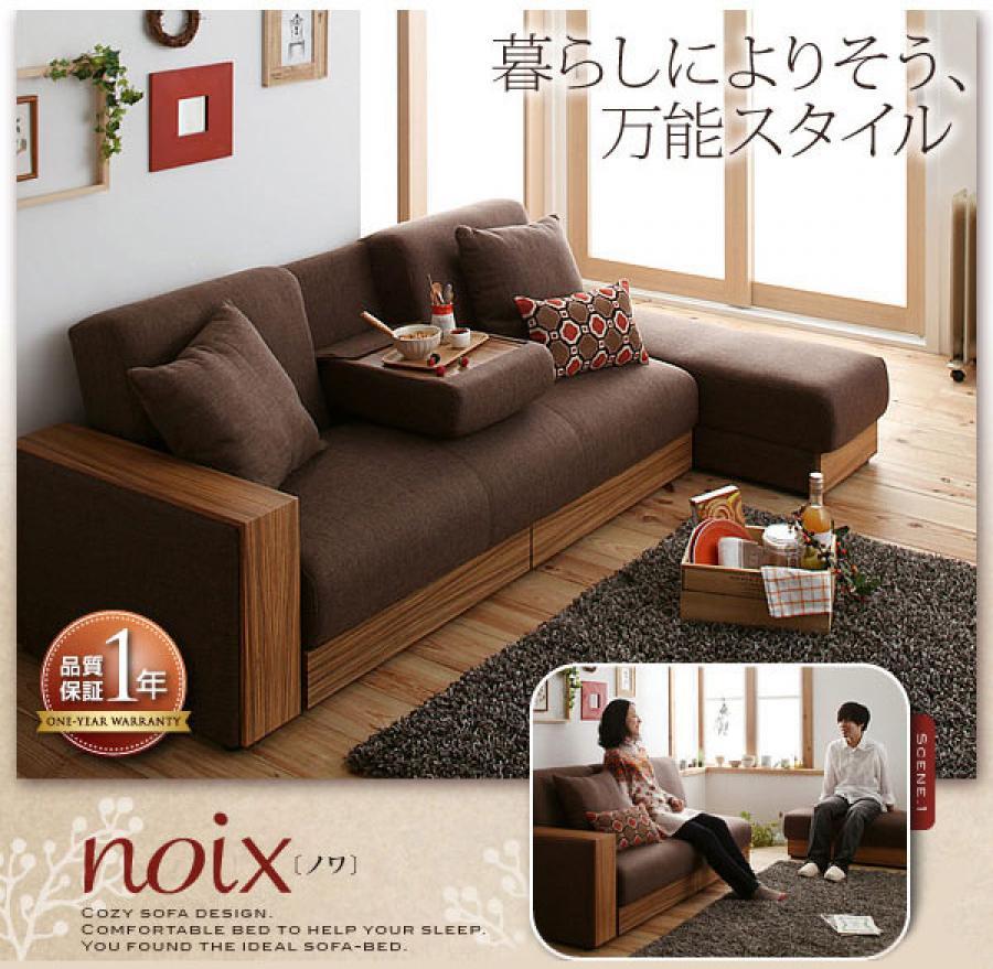 Photos canap japonais pas cher for Canape japonais