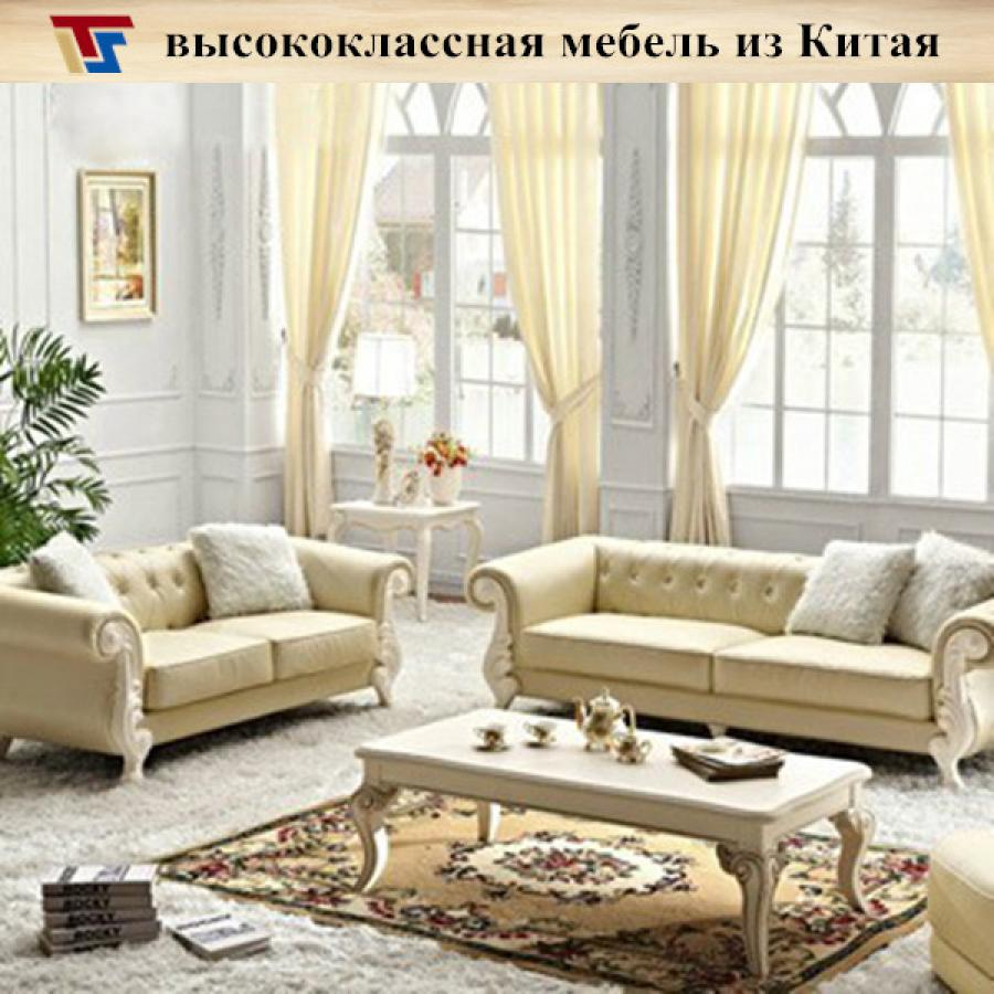 Photos canap chesterfield cuir beige - Canape chesterfield beige ...
