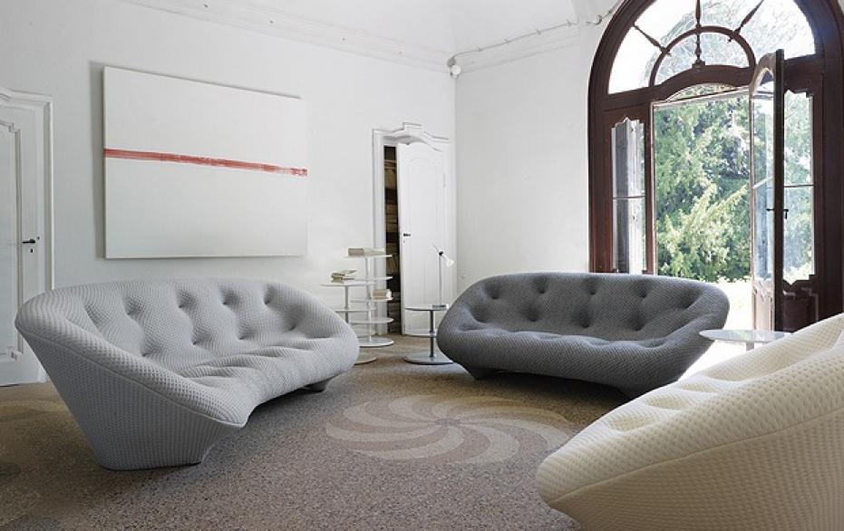 Canapé Arrondi Design - Photos